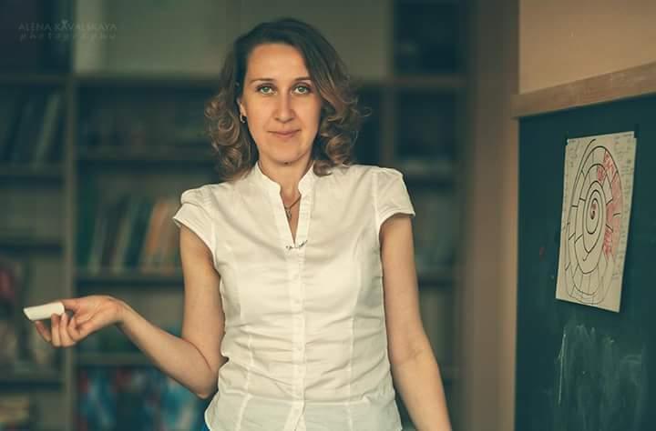 Герасимова Елена, журналист, педагог, психолог.